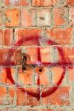 Стена с повреждением пули Стоковая Фотография
