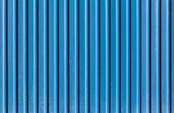 стена текстуры металла хребтообразная Стоковая Фотография RF