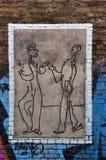 стена улицы надписи на стенах искусства цветастая покрытая Стоковые Фото