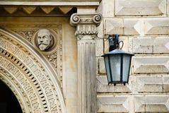 стена фонарика Стоковые Изображения