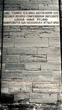 Стена церков Стоковое фото RF