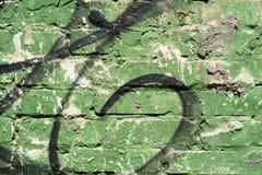 Стена части кирпича Стоковые Изображения