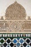 стена carvings исламская Стоковое Изображение