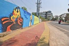 Стены города для того чтобы получить умный взгляд стоковая фотография rf