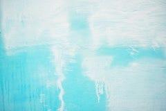 Стены сини предпосылки Стоковое Фото