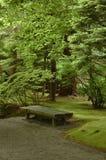 Стенд внутри ослабляет сад Стоковое Фото