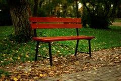Стенд в парке Стоковые Фотографии RF