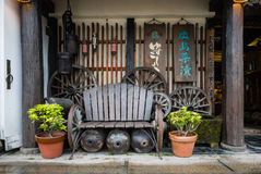 стенд деревянный Стоковые Фото