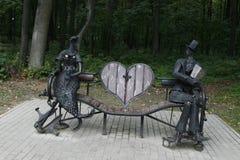 Стенд для любовников Стоковая Фотография