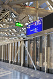 стержень панели индикатора авиапорта Стоковые Фото