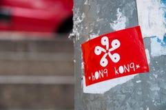 Стикер флага Гонконга прикрепленного к фонарному столбу в Sheung болезненном, Гонконге Стоковое фото RF