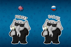 Стирать память В черном костюме Слон Большой комплект стикеров в английских и русских языках Вектор, шарж иллюстрация штока