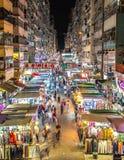 Стиль Гонконга стоковое фото