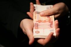Стог денег Стоковое фото RF