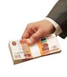 Стог кредиток Стоковые Фотографии RF