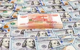 Стог 5 тысячн банкнот русских рублевок Стоковое Изображение RF