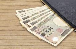 Стог японских иен валюты Стоковое Изображение