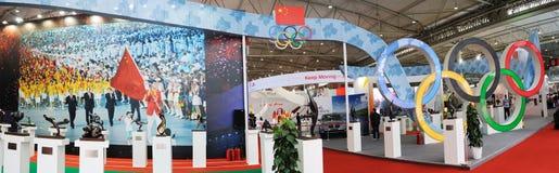 стойка китайского комитета олимпийская бесплатная иллюстрация