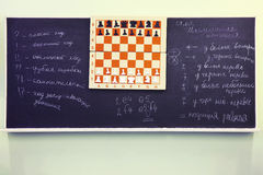 стойка chessboard шахмат стоковые фотографии rf