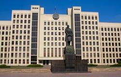столица minsk Беларуси Стоковые Фотографии RF