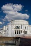 столица minsk Беларуси Стоковые Изображения RF