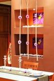 столовая декора стоковое изображение rf