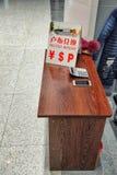 Стол обменом денег в Suifenhe стоковые фото