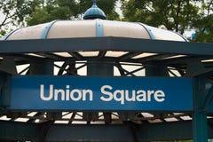 Стоп подземки соединения квадратный, NYC Стоковая Фотография