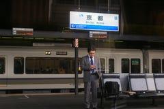 стоп поезда на станции Киото Стоковое фото RF