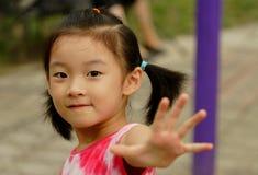 стоп руки ребенка китайский Стоковые Изображения