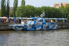 Сторожевой катер 936 проекта 12150 мангусты Стоковое Изображение