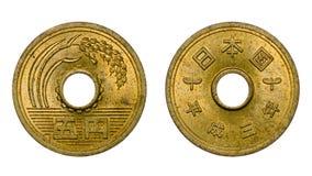 Стороны монетки 5 японских иен передние и задние Стоковое фото RF