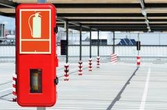 стоянка автомобилей гасителя Стоковое фото RF