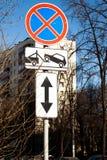 Стоянка дорожного знака движения запрещенная с направлением знака Опорожнение на эвакуаторе стоковая фотография rf
