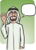 Стоя усмехаясь здравствуйте! арабского человека развевая бесплатная иллюстрация