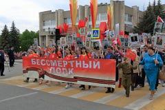 Столбец полка Immortal людей Pyatigorsk, Россия стоковая фотография