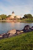Столица государства Южной Дакоты строя Hughes County Pierre SD Стоковое Изображение