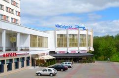 Столица ресторана северные и рассвет кафа, Витебск, Беларусь стоковое фото