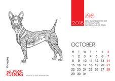 Страница календаря настольного компьютера на 2018 с изображением собаки Стоковые Изображения RF