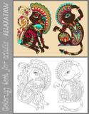 Страница книжка-раскраски для взрослых с необыкновенным Стоковые Изображения RF