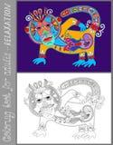 Страница книжка-раскраски для взрослых с необыкновенным Стоковая Фотография RF