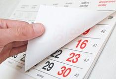 страница крупного плана календара Стоковая Фотография RF
