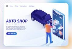 Страница посадки применения автоматического магазина онлайн мобильная бесплатная иллюстрация