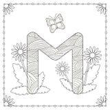 Страница расцветки алфавита Стоковая Фотография