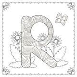 Страница расцветки алфавита Стоковые Изображения