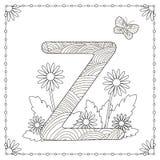 Страница расцветки алфавита Стоковая Фотография RF