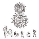 Страница расцветки для детей и взрослых Doodle тип бесплатная иллюстрация