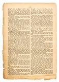 Страница Grunge не определенной античной книги с немецким текстом Стоковое Изображение