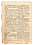 Страница Grunge не определенной античной книги с немецким текстом Стоковая Фотография RF