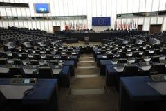 Страсбург Европейского парламента Стоковые Изображения